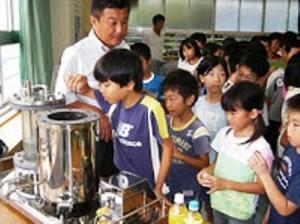Educar y promover en los niños la responsabilidad ambiental