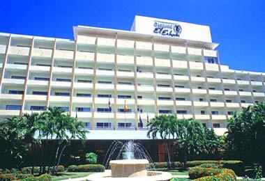 Hotel Embajador en República Dominicana sede del evento