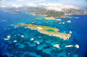 Surge un islote frente a islas de Japón