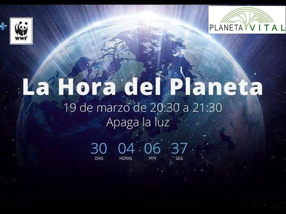 hora-planeta-2016