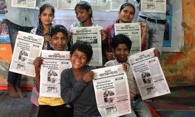 Reporteros de Balaknama