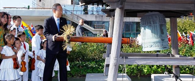 Ban Ki Moon Secretario General de la ONU da inicio al Día Mundial de la Paz